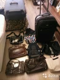 Прочее сумки, портфели, чемоданы